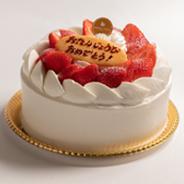 スイーツトレインのケーキ