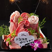 孫三郎の肉ケーキ