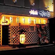焼肉孫三郎 新市街店